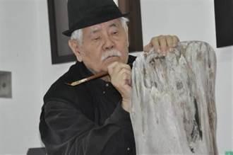 昨感冒今辭世 水墨畫家李奇茂享壽94歲