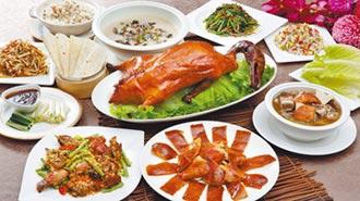 天成大飯店周四五烤鴨吃法升級