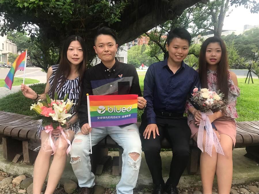 同婚登記首日開心完成登記的兩對新人,左起彭曉盈、王凡與田翊廷、黃佩茹。(陳育賢攝)