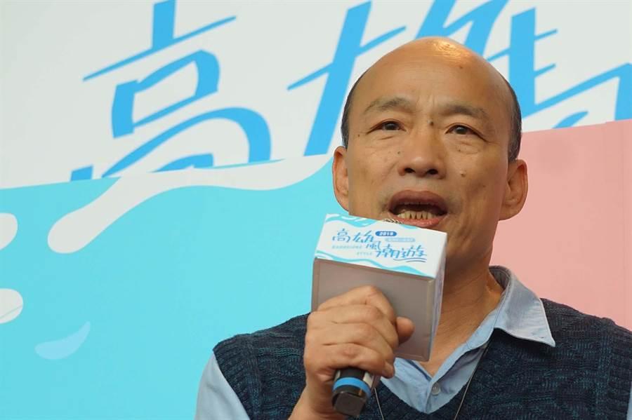 「市長補選心有人選」挨批,高雄市長韓國瑜澄清「不是我說了算