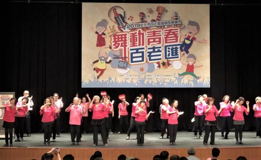 台北市中正區健康服務中心今舉辦「高齡友善城市-舞動青春百老匯」,吸引250名長者齊聚一堂展才藝。(吳堂靖攝)