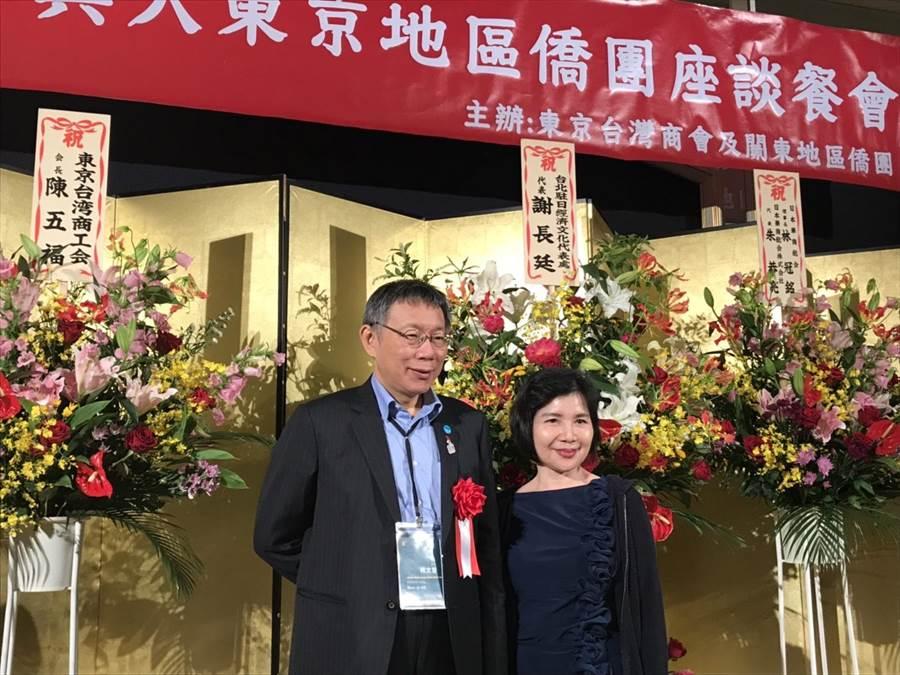 台北市長柯文哲今晚與大東京地區僑團舉辦座談餐會,發表演講後,與在場僑胞合影留念。(張潼攝)
