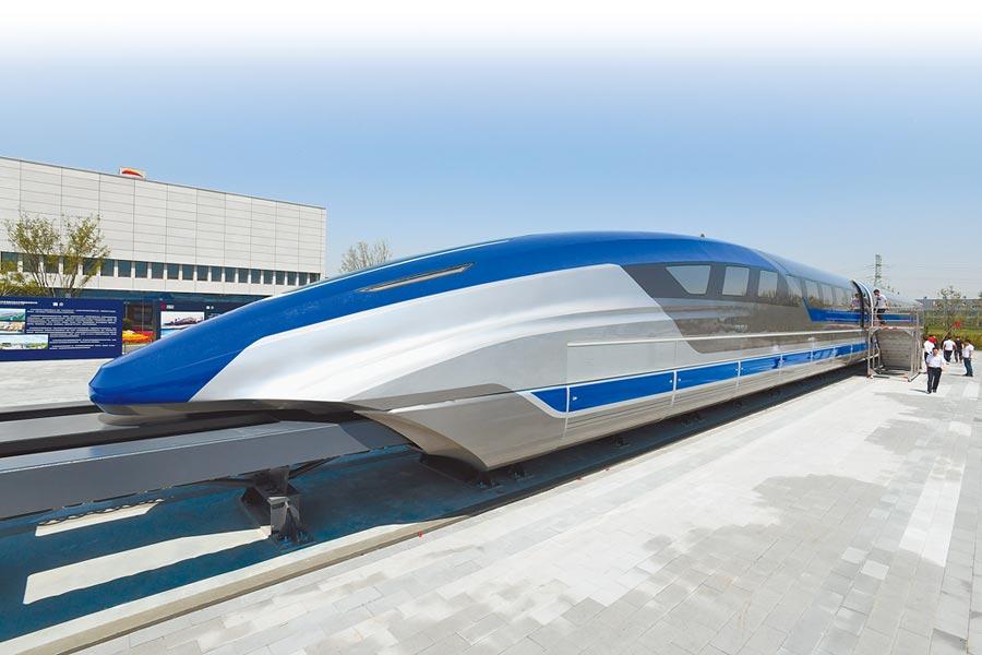 大陸時速600公里高速磁浮試驗樣車在青島下線。是大陸高速磁浮技術領域重大突破。(新華社)