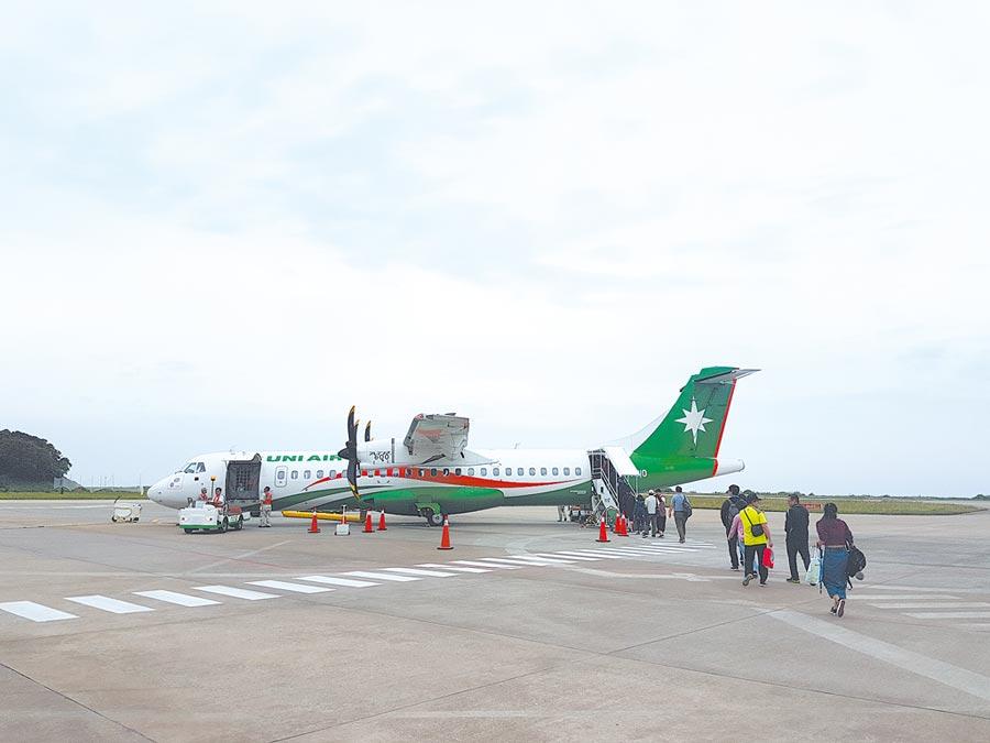 交通部民航局投入1.7億元進行南竿航空站第1航廈整修及第2航廈新建工程,預計2021年3月底完工。(葉書宏攝)