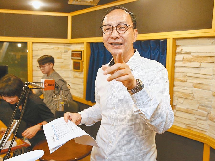 前新北市長朱立倫。(本報系記者杜宜諳攝)