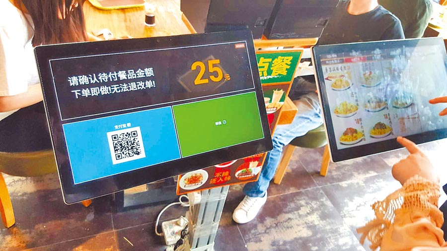 上海一間餐廳自助點餐後需用支付寶或微信支付付帳。(記者葉文義攝)
