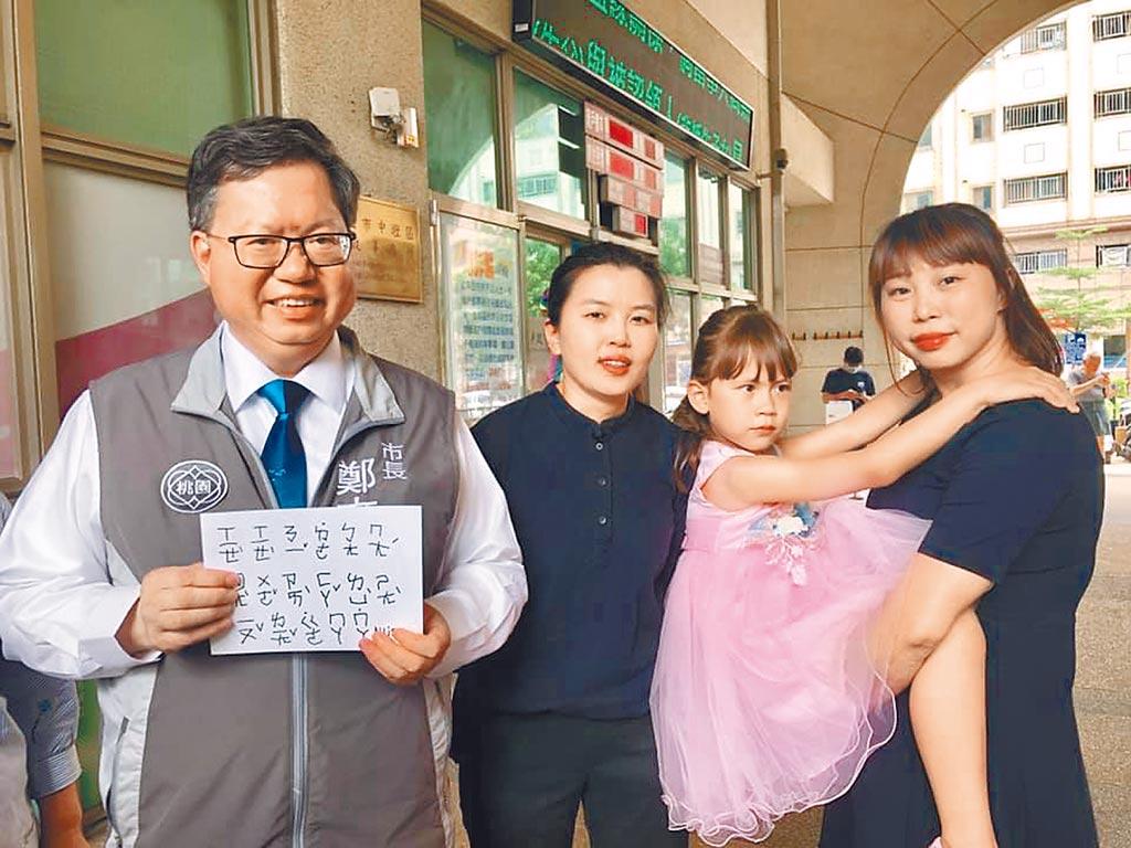 桃園市長鄭文燦(左)見證吳少喬(右)、邱明玓(中)共組同婚家庭。    (呂筱蟬攝)