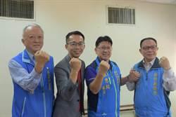 國民黨竹縣立委第二選區民調出爐 林思銘勝出