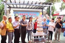 和平國小創校60周年校慶  宣布將成立和平附幼