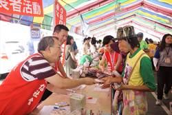 台南郵局愛心不落人後 響應愛消防 傳平安公益園遊會