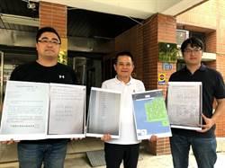 藍營竹縣2選區民調惹爭議 初選先分裂