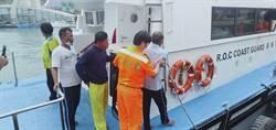 影》東港火燒船 海巡神救援