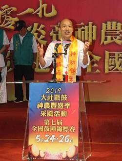 全國鼓陣大賽 市長韓國瑜歡迎選手訪高雄