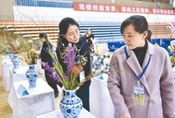 遼寧惠台52條 支持台企參與基建