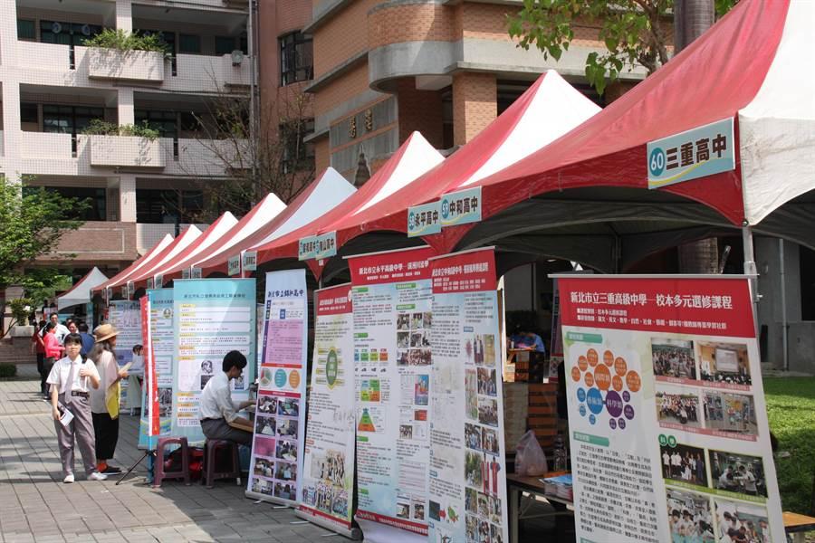 新北市教育局今(25日)於板橋高中舉辦「新北市新課綱課程博覽會」。(葉書宏翻攝)