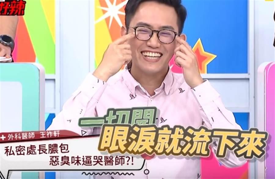 佩甄老公在節目上分享驚悚案例。(取自YouTube)