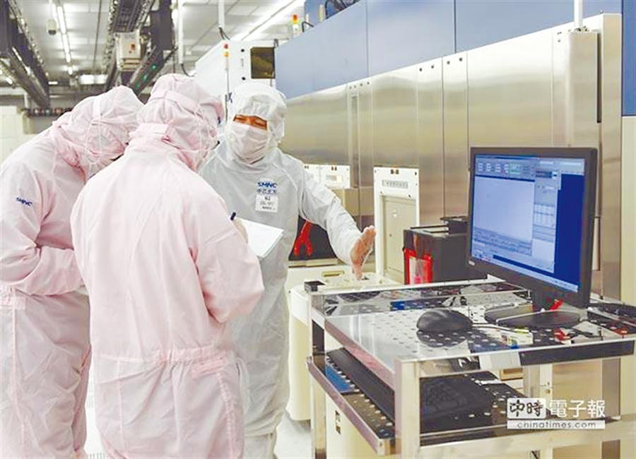 大陸晶圓製造龍頭中芯國際24日自願申請公司ADS(美國存託股份)從紐交所下市。圖為中芯在北京經濟技術開發區的工廠。(新華社)