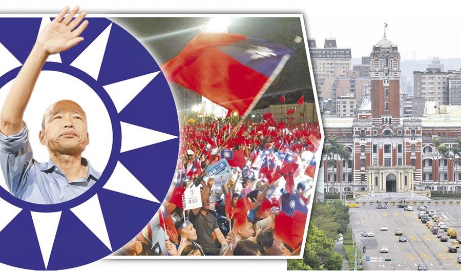 韓府前誓師 庶民總統6月1日贏回台灣