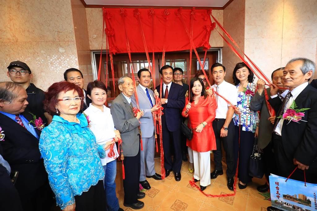 在前總統馬英九(左前四)、立法院長蘇嘉全(左前五)見證下,台中市第一座私人博物館「林獻堂博物館」揭牌。(林欣儀攝)