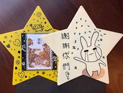桃山國小合唱團將赴德國比賽!小朋友卡片讓人動容