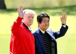 這樣回報日款待!川普稱北韓小武器不可怕