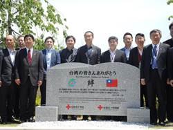 有洋蔥!311地震8年後 南三陸町仍向台灣人說謝謝