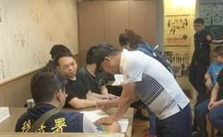 新北查獲34名失聯移工 韓式料理都印尼人做的