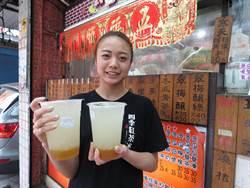 不只紅茶冰好喝  金桔檸檬也很夯