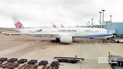 華航飛上海獲炸彈恐嚇信!緊急調派班機飛行