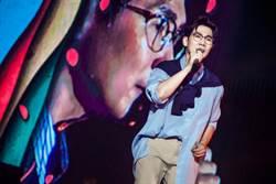 品冠新巡演起跑哽咽落淚 「謝謝大家沒去蕭敬騰演唱會」