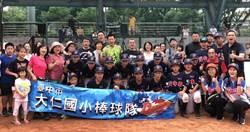 華南金控盃少棒錦標賽 台中市拿下亞軍