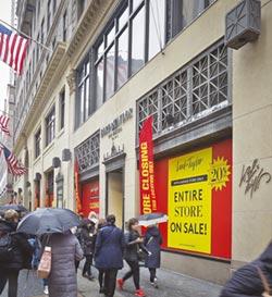 紐約金店面租金掉漆