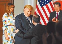 川普抵日招商 誓言貿易公平