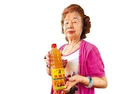 甘醇40年 只賣一味桃鳳湯