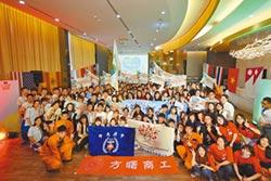 21組國際志工團隊 熱血出發