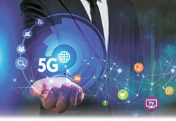 5G智慧應用 百家爭鳴