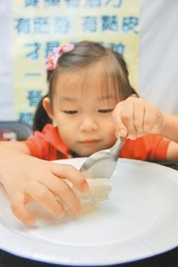 兒童厭食有解方 三餐定時多變化