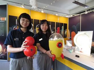 復興商工學子展創意  融入太空元素設計10件新穎家電