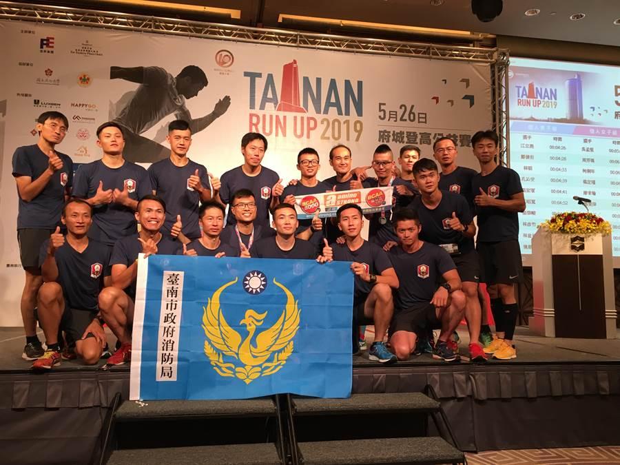 台南市消防局獲得府城登高賽冠軍。(香格里拉飯店提供)