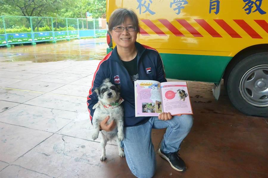 物理治疗师杨毓芬及退休教师李亚宜出钱出力照顾「点点」,为让点点保持健康,常带着牠登山训练体能。