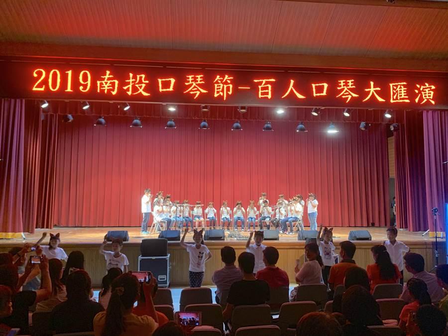 南投口琴節,已成特色音樂活動。(廖志晃攝)