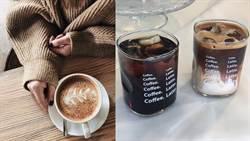 怎麼喝咖啡才健康?專家:避開「這2種」