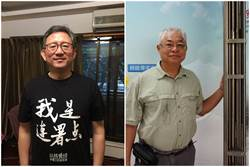 憂民進黨修改公投法 台大醫拚更多核四連署救台灣