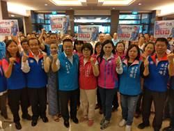 藍營台南議員蔡育輝宣布參選立委 議長郭信良缺席站台