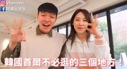 大S造型太恶心 小S呛:妳等着收汪小菲离婚协议书 - 中时电子报 Chinatimes.com -20190527001836