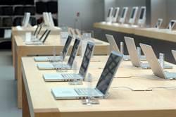 翻出廿年前iBook 開機網驚呼