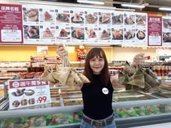 愛買50款端午粽 香港食神台港混搭粽獨家嘗鮮
