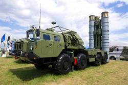 補紅旗9不足  S400接受陸測試