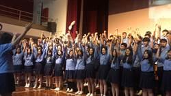 竹林中學群科成果發表  打造專業舞台