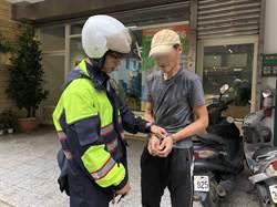 無視萬安演習馬路亂逛 通緝犯被捕